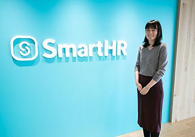 株式会社SmartHR がまた引っ越したらしいので行ってきた! - 941::blog