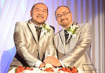 日本初の同性婚訴訟 原告団に加わるカップルが語った結婚の平等を求める理由