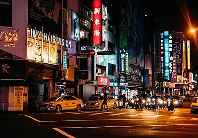 ちょっと、台湾に行ってきます。