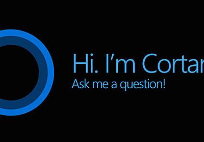 Windows10 Cortanaの検索ボックスが動作しない場合の対策方法  |  Engineer Log