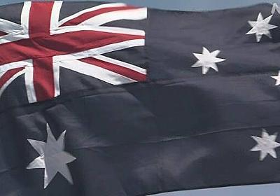 豪シドニーに到着のクルーズ船 133人の感染確認 1人死亡 | NHKニュース