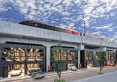 近鉄線の高架下を「住居」に 好きな人には最適? 賃貸ガレージハウスという形   乗りものニュース