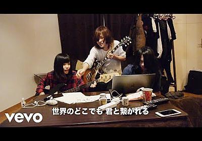 ヤバイTシャツ屋さん - 「無線LANばり便利」Music Video