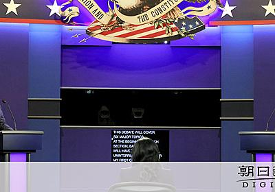 【詳報】トランプVSバイデン 「ちゃんとした討論会」 - アメリカ大統領選挙2020 [アメリカ大統領選2020]:朝日新聞デジタル