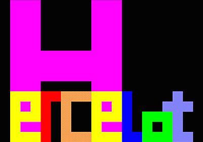 """【Interview】Hercelot(ハースロット)- """"Wakeup Fakepop"""""""