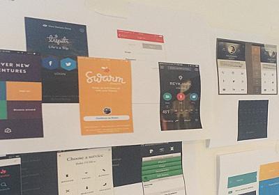UIデザインパターンの参考になるサイト10選 | UX MILK