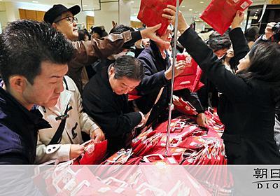 三越伊勢丹、正月三が日の休業断念 「現実的ではない」:朝日新聞デジタル