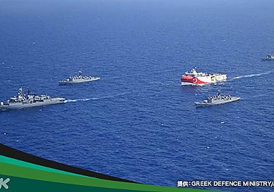 一触即発 東地中海で何が起こっているのか|中東解体新書|NHK NEWS WEB