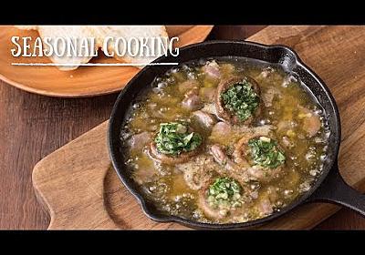 コリコリの食感が最高な「砂肝の塩麹アヒージョ」の作り方   料理レシピちゃんねる