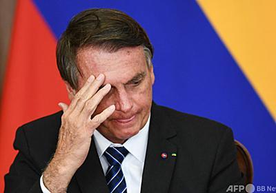 ブラジル上院委、大統領の訴追勧告 コロナ対応で「人道犯罪」