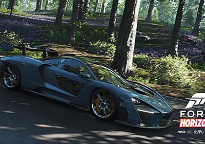 「Forza Horizon 4」レビュー - GAME Watch