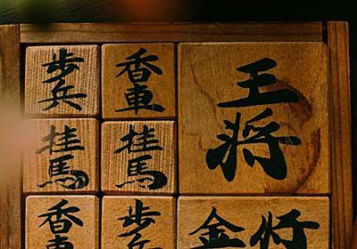 藤井聡太二冠が将棋界を救った(救える)わけではない。救えるのはきっと、一人ひとりの将棋ファンのはず|遠藤 結万|note