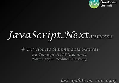 JavaScript.Next Returns