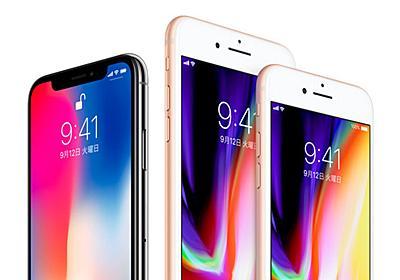 "Appleが大手キャリアに""不公正な取引""を強制した疑い 公取委が公表 - ITmedia Mobile"