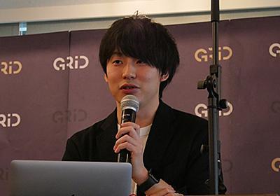 Facebookの仮想通貨「Libra」の価値は何か 日本の法的解釈は (1/2) - ITmedia NEWS