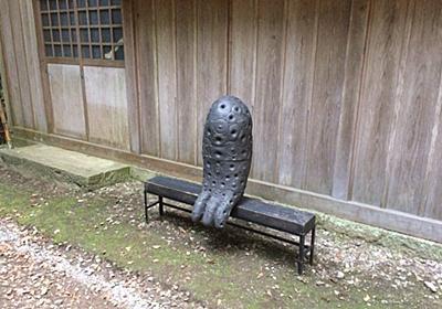 クトゥルフ神社? ジブリ? 群馬の神社にあった謎のオブジェ話題に 製作者は思わぬ反響に「率直にうれしい」 - ねとらぼ