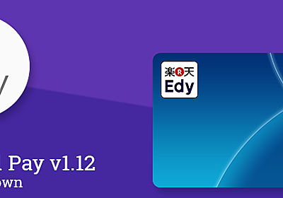 Android Pay v1.12 prepares for launch in Japan with Rakuten Edy and other e-money providers [APK Teardown]