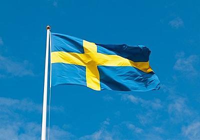 「IKEAの国旗の掲げ方に難癖を付けられるも…」IKEAの返答が話題を呼ぶ:らばQ