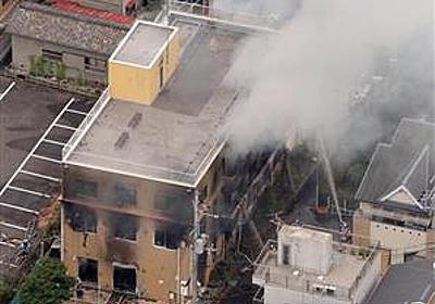 京アニ事件「窓から飛び降りろ」への回答 :哲学ニュースnwk