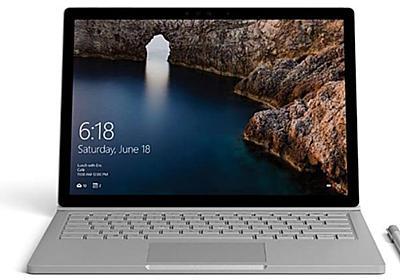 日本MS、Surface Book(パフォーマンス ベース搭載モデル)発売―価格