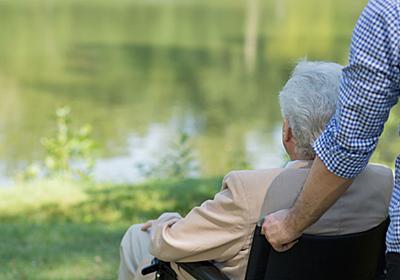 介護離職は終わりの始まり 高齢化社会の現実:日経ビジネスオンライン