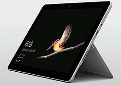 10型タブレットPC「Surface Go」が8月28日に国内発売。Office入りモデルのみで税込約7万円から - 4Gamer.net