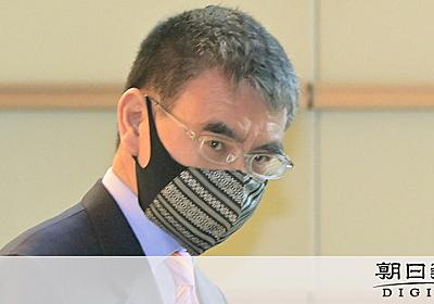 「菅内閣で言い訳通用しない」河野氏、環境省職員に迫る:朝日新聞デジタル