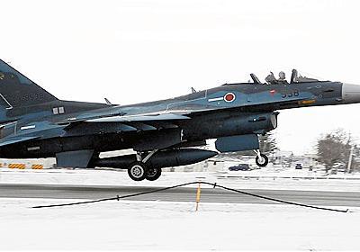 次期戦闘機、エンジンはロールスロイス?日英共同開発へ:朝日新聞デジタル