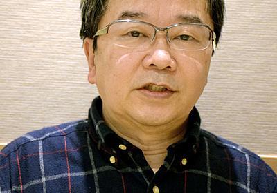憲法改正「安倍首相の個人的な思い込み」 小田嶋隆さん:朝日新聞デジタル