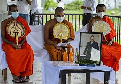 「聖水でコロナ収束」主張の高名シャーマンが感染で死去 スリランカ - ライブドアニュース