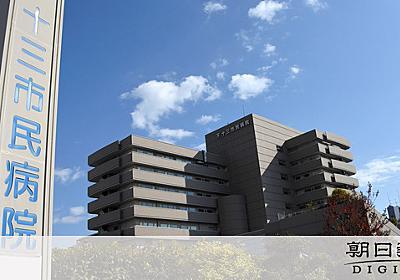 「医療の砦」崩壊寸前 コロナ専門病院の苦闘 [新型コロナウイルス]:朝日新聞デジタル