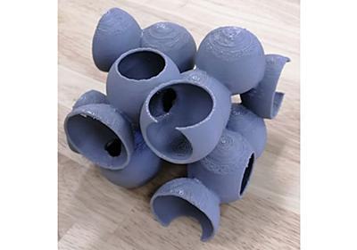 東北大、カーボン素材「グラフェンメソスポンジ」の有償サンプル提供を開始 | TECH+