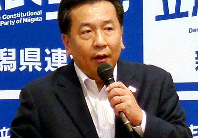 立憲・枝野氏「いま消費増税、とても考えられない」:朝日新聞デジタル