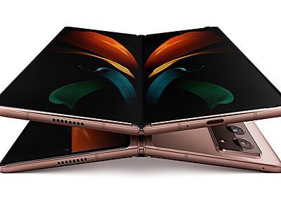 二代目折りたたみスマホ Galaxy Z Fold2発表。閉じてもフチなし大画面に改良 - Engadget 日本版