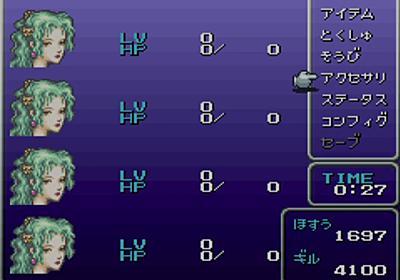 "「FF6」やりこみプレイヤーに激震 発売23年目にして""多くのイベントをスルー""して進める大バグが見つかる - ねとらぼ"