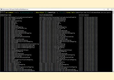 特定の PowerShell モジュールに存在するエイリアス コマンドレットと元となっているコマンドレットを一覧表示する | 焦げlog