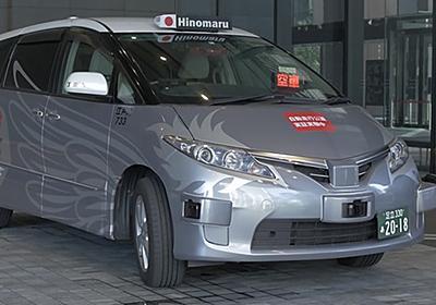 世界初、自動運転タクシーの営業走行を実施--ZMPと日の丸交通が実証実験 - CNET Japan
