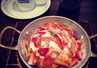 苺のフレンチトースト@星乃珈琲店 - お菓子と花と街さんぽ