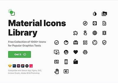 1000以上ものシンプルなアイコンをsketchファイルやSVG、PSDやFigmaファイルなども同梱して無償配布するオープンソースのアイコンセット・「Material Icons Library」 | かちびと.net