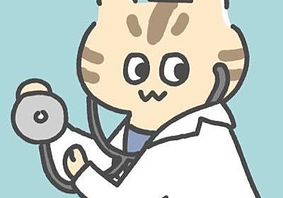 """獣医にゃんとす🐾ねこの教科書発売中! on Twitter: """"猫にとってレーザーポインターなどの""""光を使った遊び""""はストレスの原因になるようです。アンケート調査をもとにした最新の研究では、レーザーで遊ぶ頻度と異常行動(強迫性障害)との間に有意な関連が認められました。レーザーは""""捕まえる""""こと… https://t.co/gpS3bv1MGT"""""""