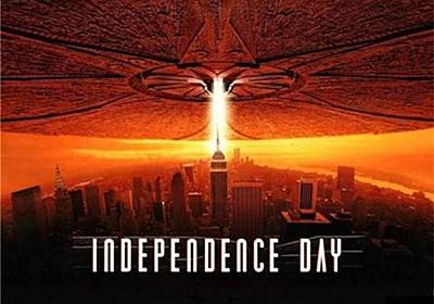 independence day! - ぽめcの脳内を晒す場所