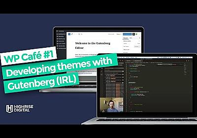 WP Café #1: Developing themes with Gutenberg (IRL)