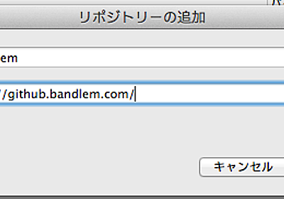 OS X Lion で Eclipse 3.7 をフルスクリーンで使う - It'll be