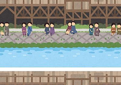 鴨川のイラスト(背景素材) | かわいいフリー素材集 いらすとや