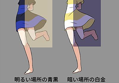 青と黒を移動させると白と金……? 見える色が変わるドレスの錯視が再現されたイラストにびっくり - ねとらぼ