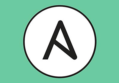 Gitリポジトリ上でAWSアクセスキーを大公開しないためにAnsible Vaultをフル活用する | ヌーラボ
