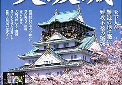 商売は立地、大阪城公園内の完全無申告たこ焼き屋が実証 : 市況かぶ全力2階建