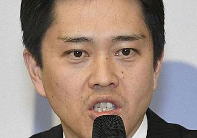 大阪市議会、吉村市長辞職に不同意へ 「市民置き去り」 - 毎日新聞