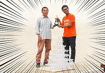 父の日を父とシャンパンタワーで祝う - それどこ