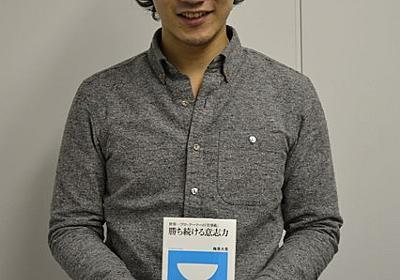 ウメハラ初の書籍『勝ち続ける意志力』発売記念インタビュー!(後編) サイン入り書籍のプレゼントも - ファミ通.com